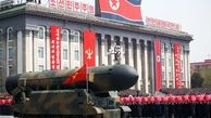 درخواست جدید آمریکا از کره شمالی