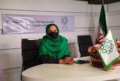 تهران سربلند با همدلی، بدون سیاسیکاری
