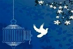 آزادی ۱۶ زندانی جرائم غیرعمد در ایلام