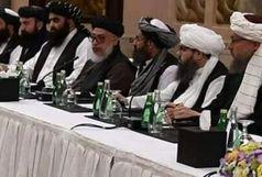 گروه طالبان برای عید فطر ۳ روز آتشبس اعلام کرد