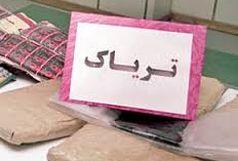 کشف 405 کیلو تریاک در فارس