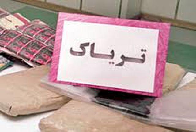 کشف 156 کیلوگرم تریاک در فارس