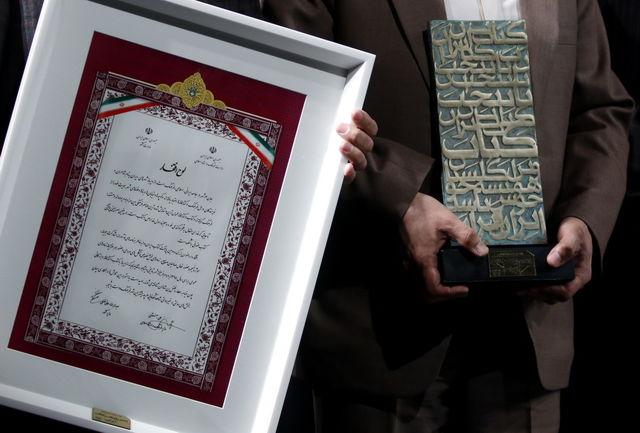 «شمسی» اشکذر برگزیده برگزیدگان روستاهای دوستدار کتاب ایران شد