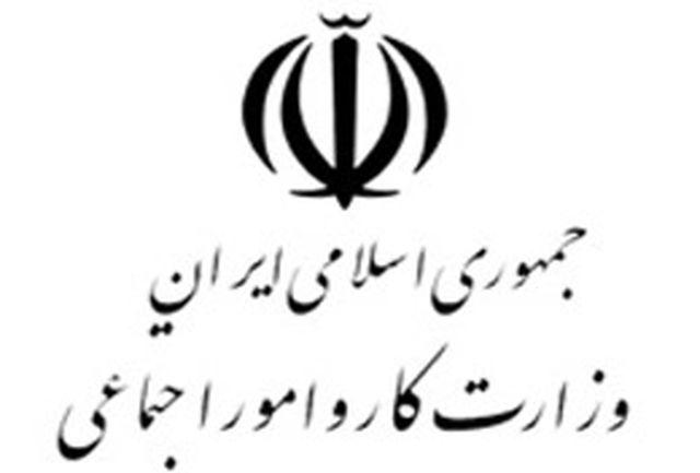مسابقات قرآنی كارگران خراسانشمالی برگزار میشود