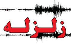 زلزله در جنوب سیستان و بلوچستان