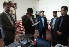 477 خانواده در مراکز اسکان استان پذیرش شده اند