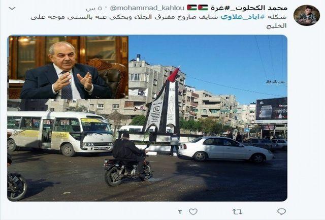 تمسخر ایاد علاوی به خاطر ادعای عجیب در مورد موشک های ایران