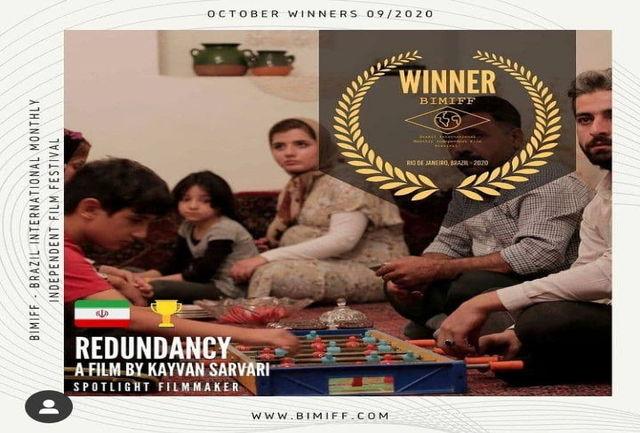 جایزه ویژه جشنواره BIMIFF به فیلم «تعدیل» رسید