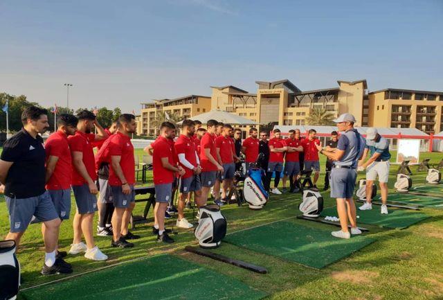 برنامه تفریحی بازیکنان تیم ملی در امارات