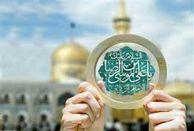قدیمی ترین عکس از گنبد امام رضا (ع)+ببینید