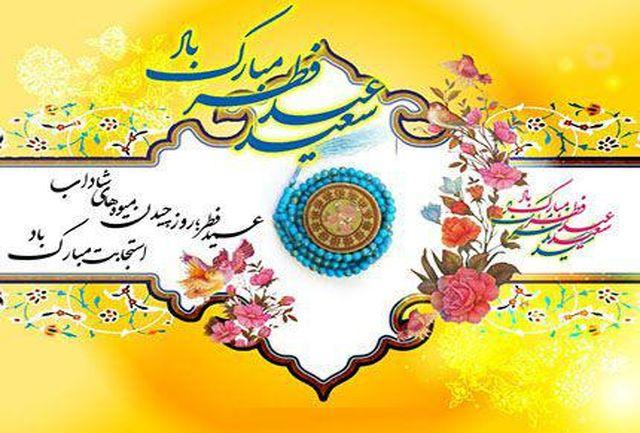 پیام تبریک سید محمد احمدی فرماندار شهرستان رشت به مناسبت فرا رسیدن عید سعید فطر
