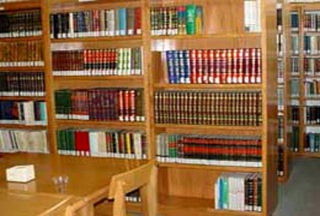 تشکیل هیات نظارت بر چاپ کتاب در آموزش و پرورش
