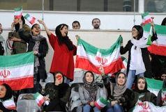 حضور پرشور بانوان در ورزشگاه آزادی +عکس