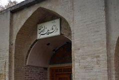 دانشگاه صنعتی و هنر اصفهان تا روز شنبه تعطیل است/ فعالیت دانشگاه اصفهان، علوم پزشکی و آزاد به حالت عادی بازگشت