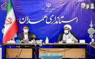 برگزاری مراسم عزاداری ماه محرم در استان همدان براساس منویات «رهبر معظم انقلاب» و مصوبات ستاد کرونا است