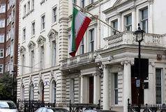 هشدار حمله انتحاری در سفارت ایران در ترکیه