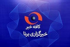 آقازاده جدید سینمای ایران رونمایی شد