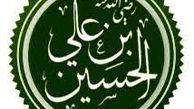 امام حسین (ع) بر سر پیکر جوان خود در کربلا چه گفت؟