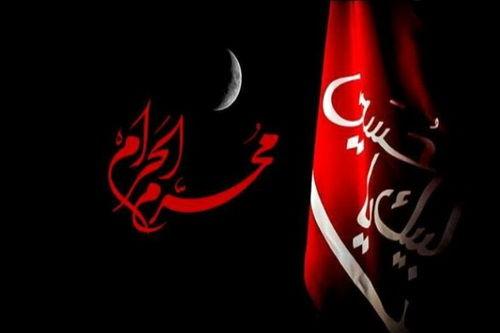 احوال عجیب امام کاظم(ع) در ماه محرم
