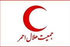 اعزام 131 نیروی امدادی و انتظامی به محل مفقود شدن کوهنورد تهرانی