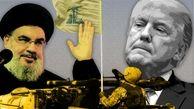 نقدی بر تحریم های آمریکا علیه برخی اعضای پارلمان لبنان