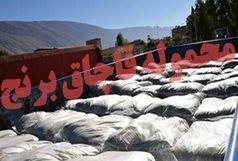 کشف 24 تن برنج قاچاق در شهرستان نیمروز