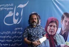 بازیگران طراز اول در جدیدترین سریال جواد افشار