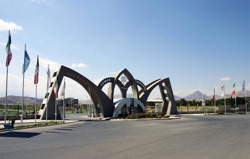 آزمونهای دانشگاه ارومیه غیرحضوری شد