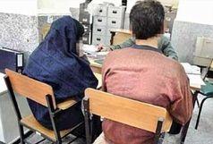 جعل شناسنامه زنان خارجی برای ازدواج با مردان ایرانی