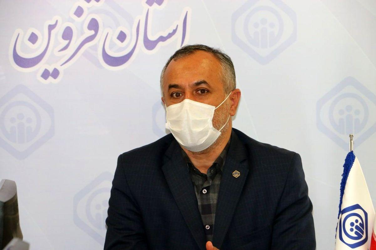 تامین اجتماعی استان قزوین یک هزار میلیارد تومان مطالبات دولتی و خصوصی دارد