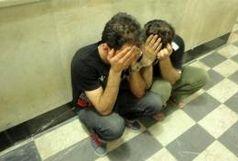 حمله شرور تهرانی با قمه به پلیس+ببینید
