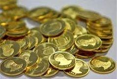 نرخ سکه تمام بهار آزادی به 4 میلیون و 45 هزار تومان رسید
