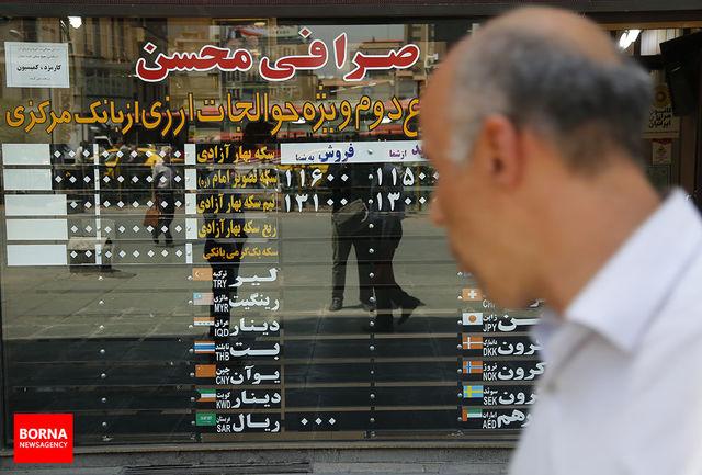 پایان صعودی هفته نزولی بازار ارز/ تقویت ریال در روزهای گذشته
