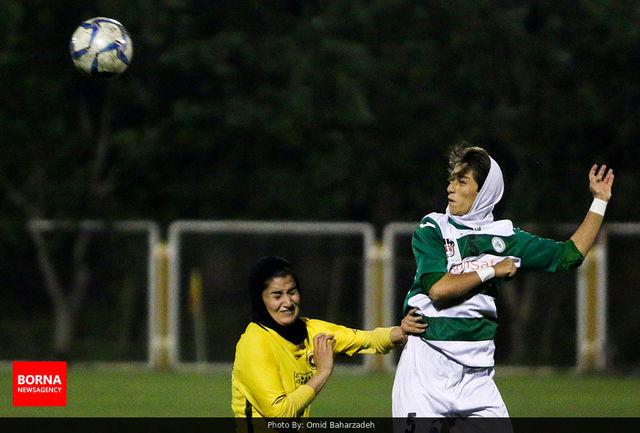 دو بازیکن جدید به تیم فوتبال بانوان ذوب آهن پیوستند