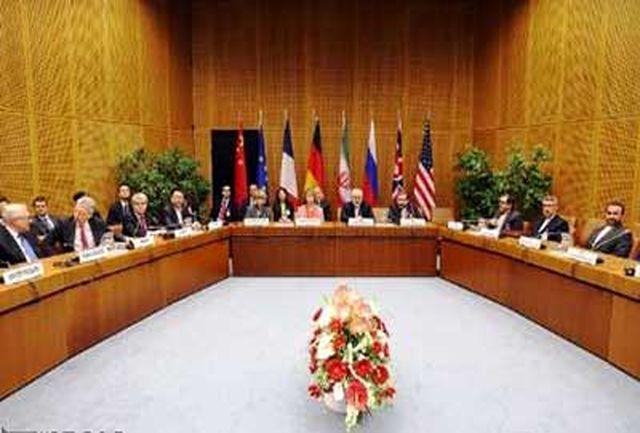 ایران و 1+5 مایلند در کوتاهترین زمان به توافق برسند