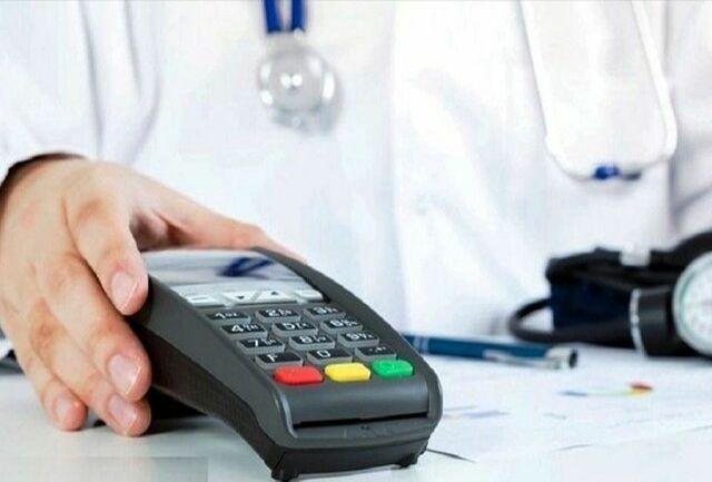 معافیتهای مالیاتی در چه مواردی شامل پزشکان میشود؟