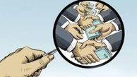 جدیدترین جزئیات از فساد 9 میلیارد ریالی در شرکت آبفار چهارمحال و بختیاری