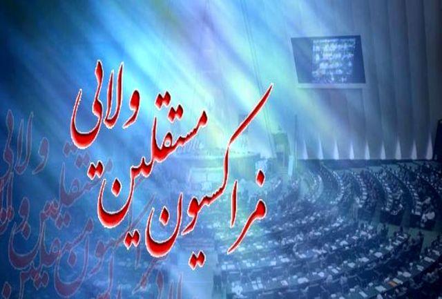 جلسه فراکسیون مستقلین ولایی با محسن هاشمی