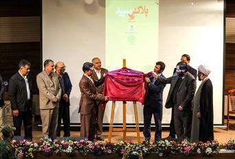 مراسم افتتاحیه پنجمین جشنواره اوقات فراغت آذربایجان شرقی