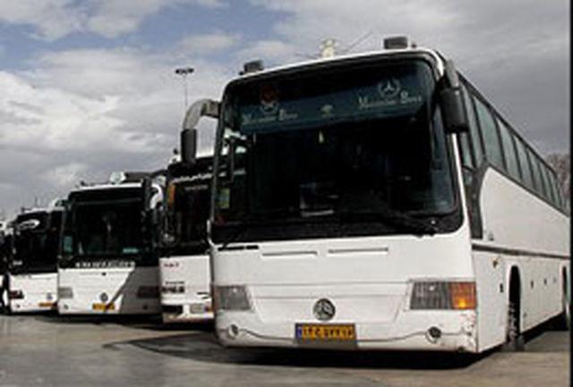 راه اندازی سرویس مسافربری از ساری به استانبول