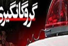 دختربچه 8 ساله زاهدانی از چنگال آدم ربایان رها شد