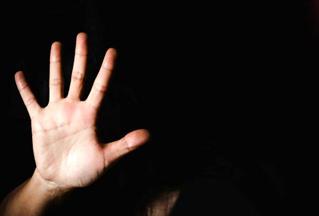 راه دشوار قربانیان تجاوز جنسی برای اثبات/قانون سختتر میشود!