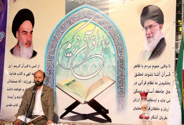 محفل انس با قرآن با حضور قاریان ممتاز بین المللی