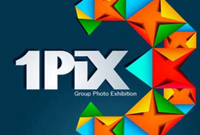 نمایشگاه گروهی عکس «وان پیکس3»برگزار می شود