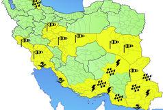 هشدار سطح زرد سازمان هواشناسی درباره احتمال وقوع سیلاب ناگهانی در 11 استان و خیزش گرد و خاک در 3 استان کشور