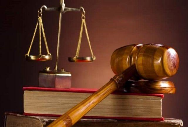 دومین جلسه دادگاه پرونده متعرضین به سفارت عربستان آغاز شد