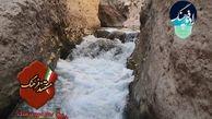بحران آب در مستند فرهنگ به  «قاهان» استان قم رسید