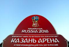 جوانی که با مساعدت دفتر رئیس جمهور به جام جهانی رفت