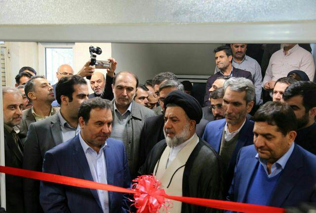مرکز درمان ناباروری لرستان درخرم آباد افتتاح شد