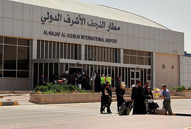 لغو حکومت نظامی در نجف